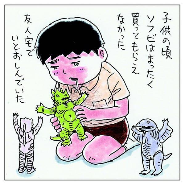 【吉田戦車の買いもの日記】ウルトラマンオーブの食玩