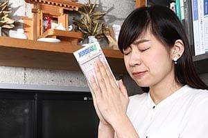 【ナンバーズ4】出萌クンの萌え予想(5月23日~5月29日)