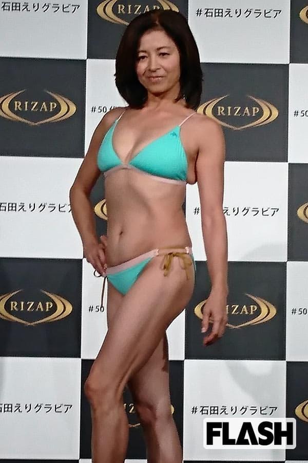 石田えり「恋にご無沙汰30年」グラビア体型で恋人が欲しい!