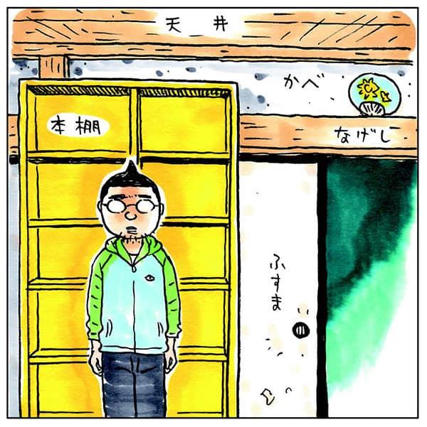 吉田戦車がネットで買った本棚「ジャイアント馬場」より高い