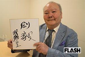 強すぎる「藤井聡太」に羽生善治とひふみんが絶賛の声