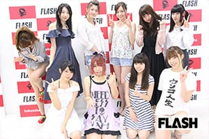 FLASH写真集争奪バトル「ファイナリスト」10名選出!