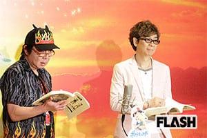 声優総選挙1位の「山寺宏一」過去最高に難しかったポケモンの声