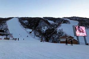 平昌五輪「南北共催」で注目の北朝鮮スキー場「入場料3000円」
