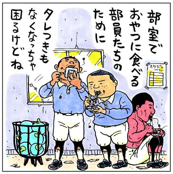 吉田戦車が悩む「なぜ納豆にはタレ・からし付きばかりなのか」