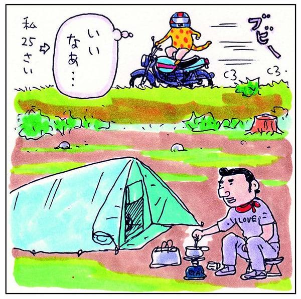 テントを買って家で寝た「吉田戦車」キャンプは行けず無念