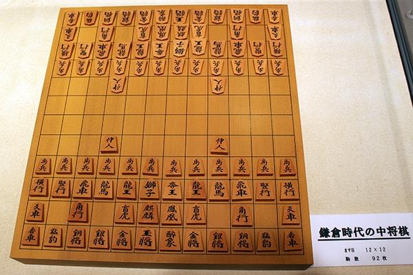 鎌倉時代の「中将棋」