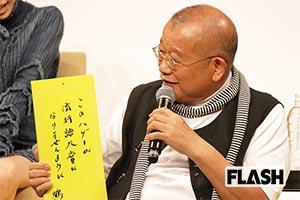 日本語吹き替えがうまくいかず「笑福亭鶴瓶」しょんぼり