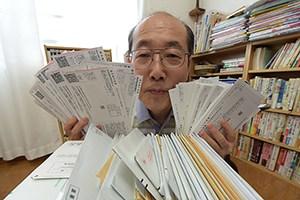 株主優待名人「桐谷広人」がおすすめする「10万円以下銘柄」