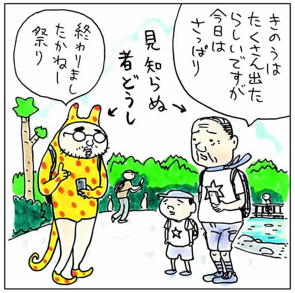 吉田戦車「ポケモンGOのアバター」なぜ女にしてるのか考える