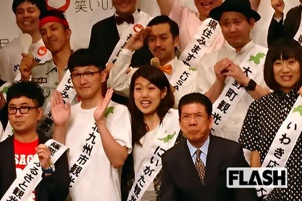 横澤夏子「プロポーズも挨拶もなし」それでも7月20日に結婚発表か
