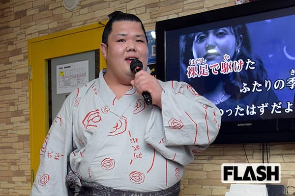 注目の新星力士「阿武咲」カラオケでケミストリーを熱唱中