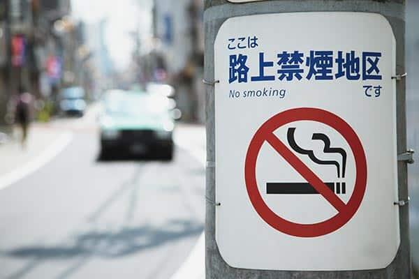 オーストラリアでタバコが3500円に「東京五輪」で日本は?