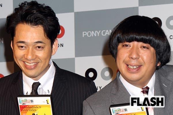 バナナマンと星野源と乃木坂46が兄妹関係になった奇跡の瞬間
