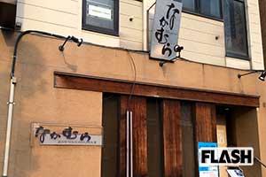 小倉智昭の店「炙りや なかむら」を覆面ルポ