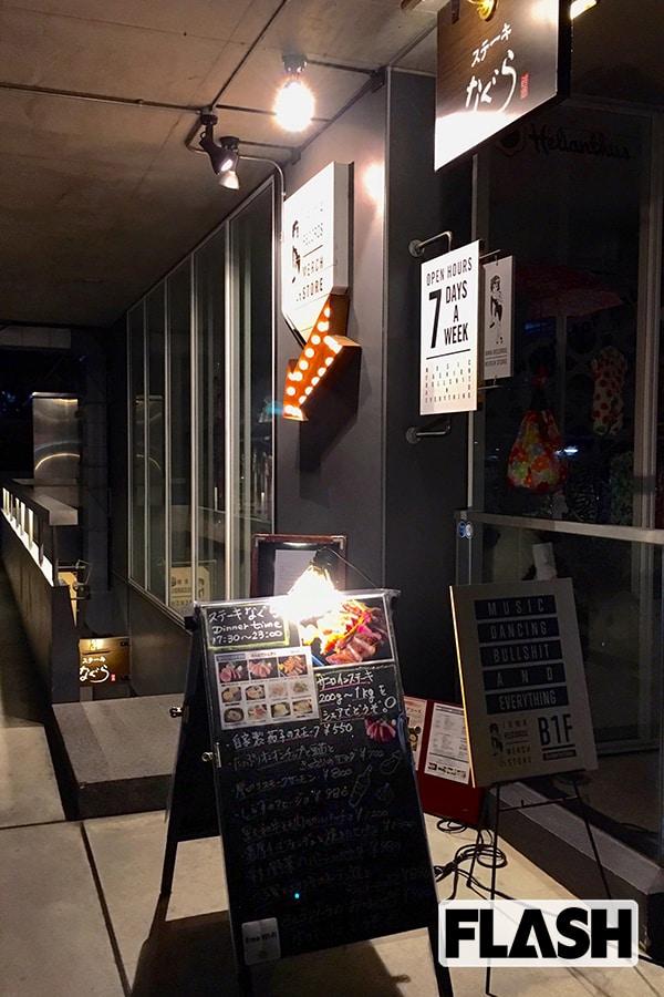 名倉潤の店「ステーキなぐら」を覆面ルポ