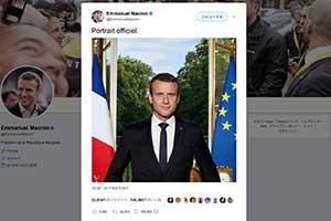 化粧340万円「マクロン」だけじゃないフランス大統領おしゃれ経費