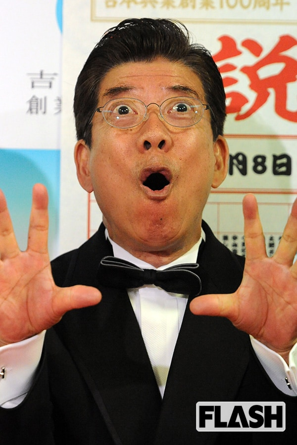 山里亮太も驚く「晴れ男」語り継がれる「西川きよし」伝説