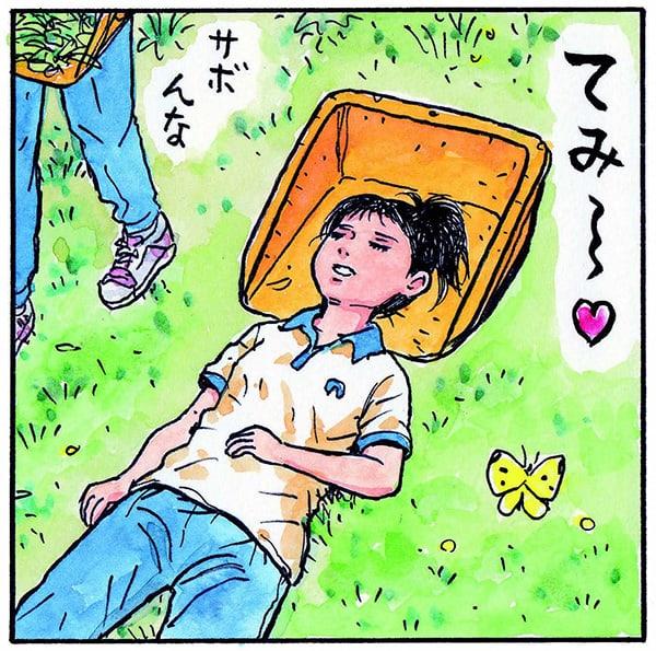 吉田戦車が家の周りの雑草取りに買ったもの、その名は「てみ」