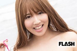 セクシーで過激な『FLASHデジタル写真集R』登場!三上悠亜と、一生涯忘…