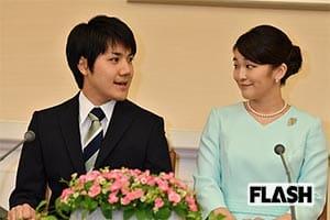眞子さまと小室さんの「結婚式」一般人との違いは警備と着物