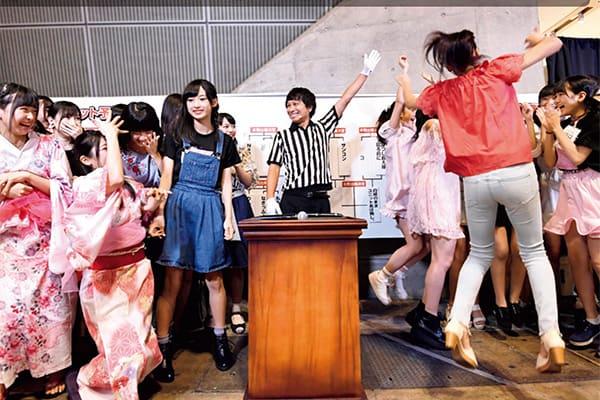 9.24 AKB48グループ ユニットじゃんけん大会ガイドブック絶賛発売中