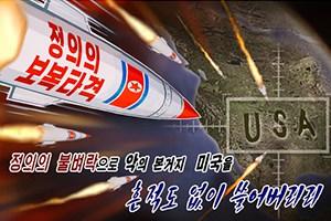 北朝鮮にはまだアメリカ人が在住「トランプ大統領」の二枚舌