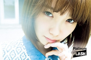 Pick Up Actress 飯豊まりえグラビア「Bohemian」P…