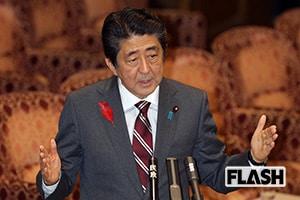 データ不正「神戸製鋼」に勤務した安倍首相サラリーマン時代