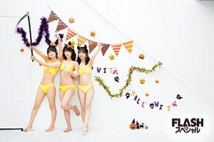 SKE48北野瑠華×鎌田菜月×熊崎晴香「Let's Trick or T…