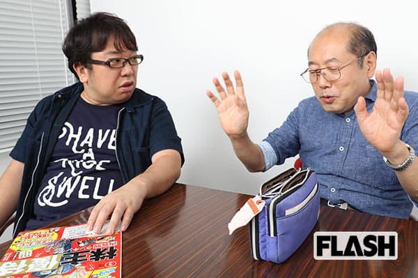 キャイーン天野ひろゆきと桐谷広人さんの「株主優待」談義