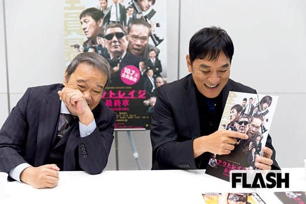 西田敏行とピエール瀧が語る「女性の前での甘え方」