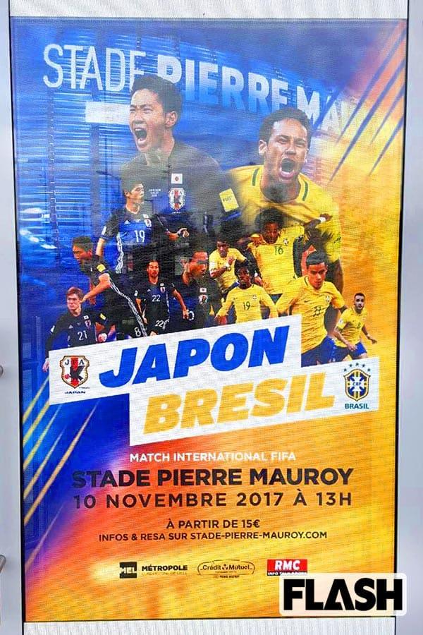 『フランスに貼られたポスター』