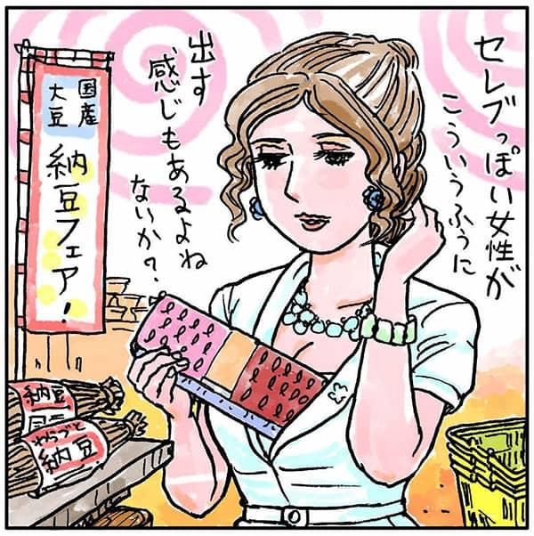 吉田戦車「1万円超の財布」買ってもらうも不満があれこれ