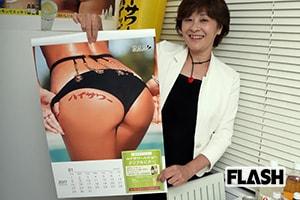 美尻カレンダー社長が語る『タモリ倶楽部』倉庫飲みでベロベロ