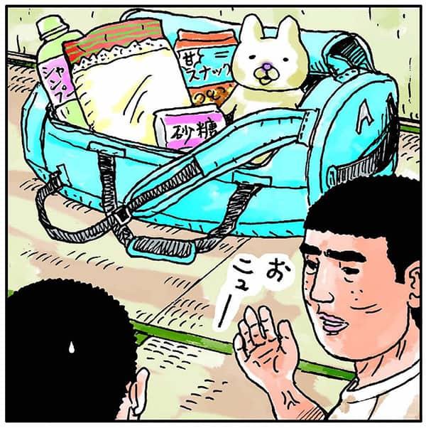 吉田戦車「ダッフルバッグ」を買うも容量の見当を間違える