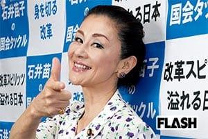 """参議院議員となった石井苗子「必要なのは """"ド強い"""" 女性」"""