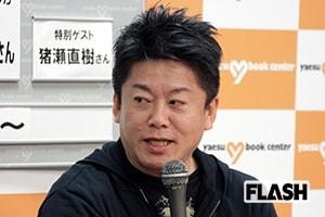 堀江貴文「最初のネットがらみの仕事はアップルへのプレゼン」