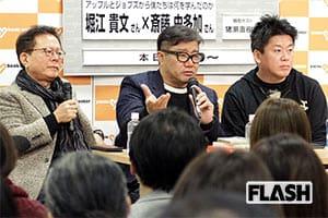 『シーマン』作者が語った「日本文化の影響を受けたアップル」