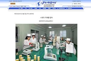 北朝鮮と韓国が争った「チョコパイ」合戦は韓国が圧勝