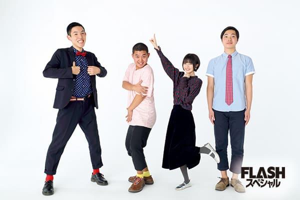 フレッシュレモン 市川美織の「お笑い芸人になりたいの!第18回〜四千頭身〜」