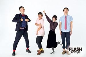 フレッシュレモン 市川美織の「お笑い芸人になりたいの!第18回〜四千頭身…