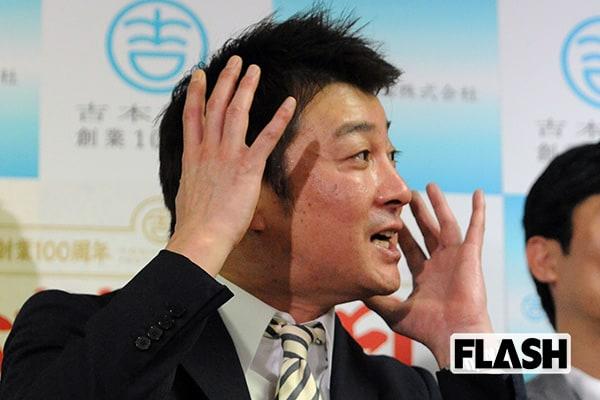 極楽とんぼ加藤浩次「落とした財布が戻ってきた顛末」を披露