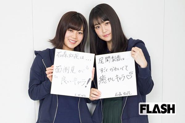 欅坂46石森虹花×尾関梨香「成長を感じたターニングポイント」