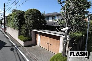 有名人の豪邸を勝手に見に行く(5)フジテレビ相談役・日枝久邸