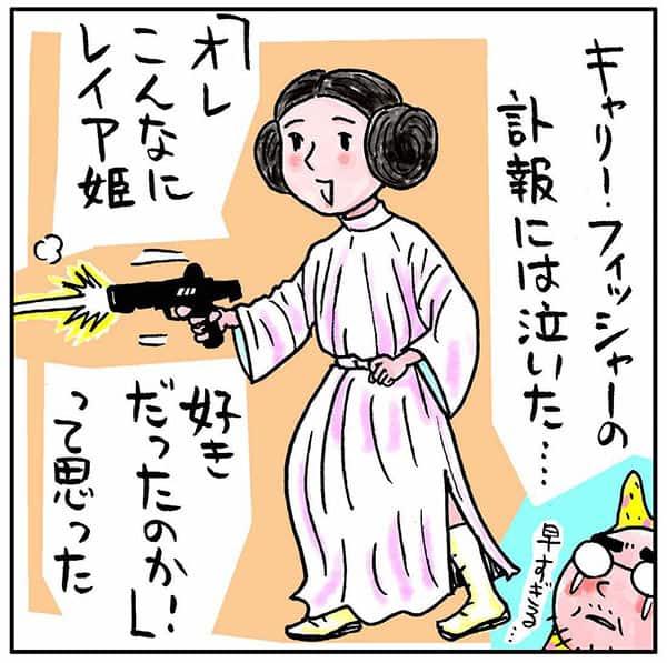 吉田戦車『スター・ウォーズ』はミレニアム・ファルコンを愛でる映画