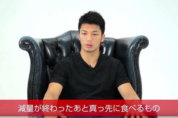 村田諒太×那須川天心 動画編Vol.7 「減量が終わったあと真っ先に食べ…