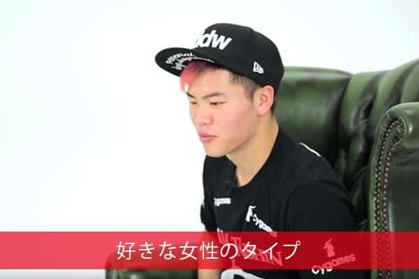 村田諒太×那須川天心 動画編Vol.10 「好きな女性のタイプ」