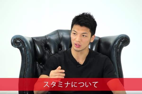 村田諒太×那須川天心 動画編Vol.12 「スタミナについて」