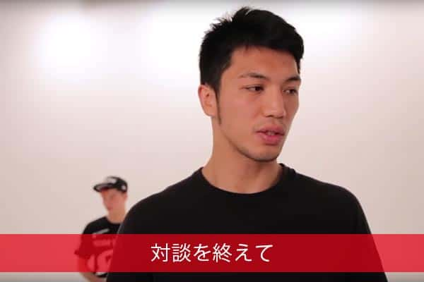 【New】村田諒太×那須川天心 動画編Vol.14 「対談を終えて」